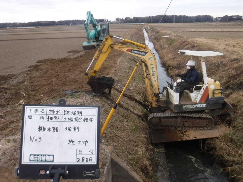 排水路掘削作業状況